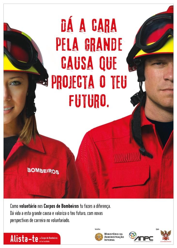 социальная реклама с призывом идти пожарным-волонтёром